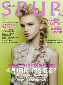 SPUR (シュプール) 2015年5月号