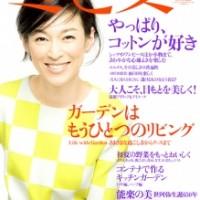 『ミセス 2013年6月号』表紙