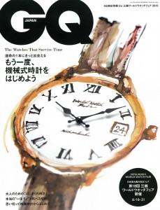 GQ JAPAN9月号表紙