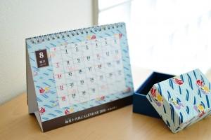 desk-calendar20162015091807