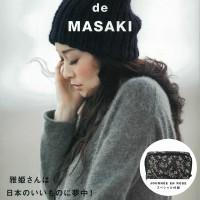 『SENS-de-MASAKI』vol.3 表紙