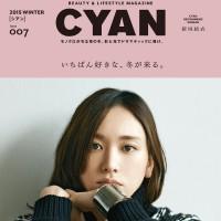 CYAN-表紙