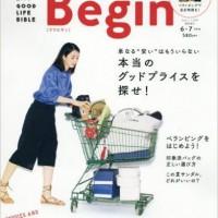 『LaLaBegin(ララビギン) 』 6・7 2016 表紙