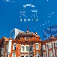 『夢散歩・ゆめLife』表紙