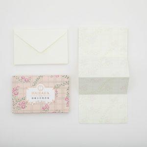 横書き蛇腹便箋レターセット 「雛菊」