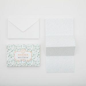 横書き蛇腹便箋レターセット 「唐草」