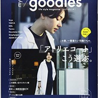 『my goodies』vol.3・4 表紙