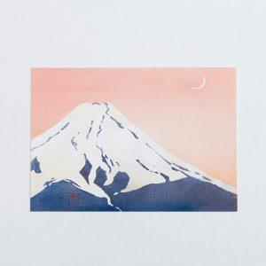絵はがき「富士に月」<和田英作>