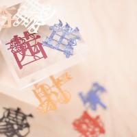 ◆記念イベント -山田美香彩文字展-