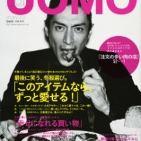 『UOMO 1月号』表紙