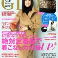 『GLOW 1月号』表紙
