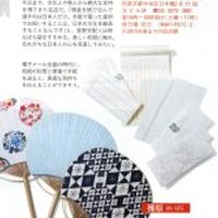 『 MEN'S EX 2014年 09月号』掲載記事