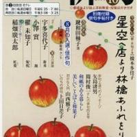 【NHK俳句10月号】表紙