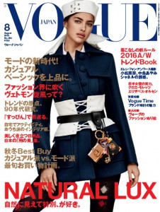 VOGUE_2016_AUGUSTcover