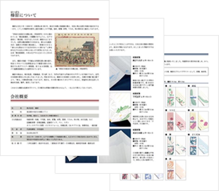 business-catalog
