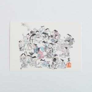 絵はがき「百福」<河鍋暁斎>