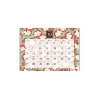 榛原千代紙カレンダー2019