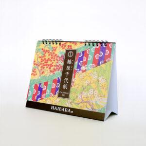 榛原千代紙カレンダー2021(卓上)